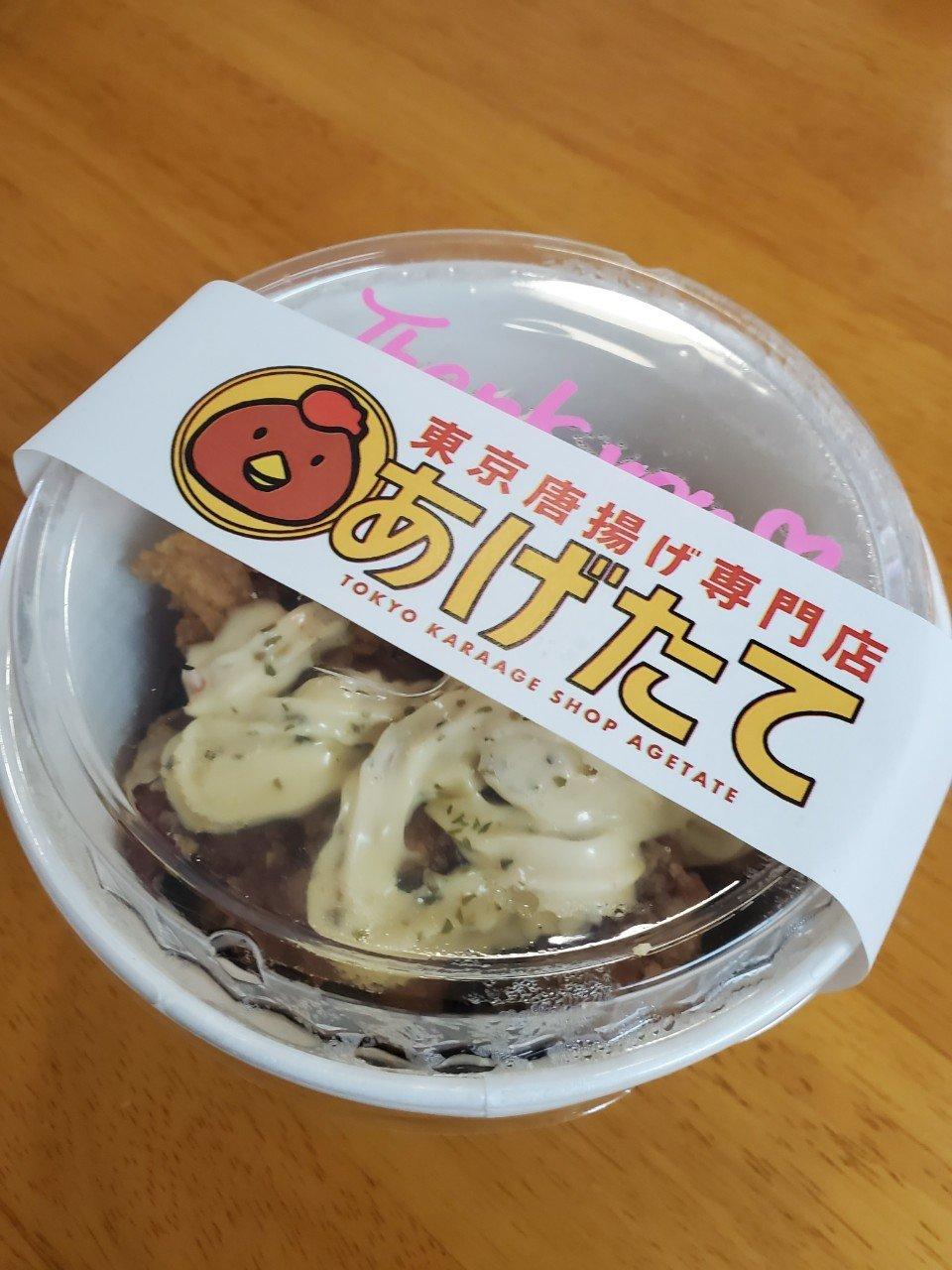 https://www.furusatoen.jp/blog/official/2020/05/2020515_200515_0033.jpg
