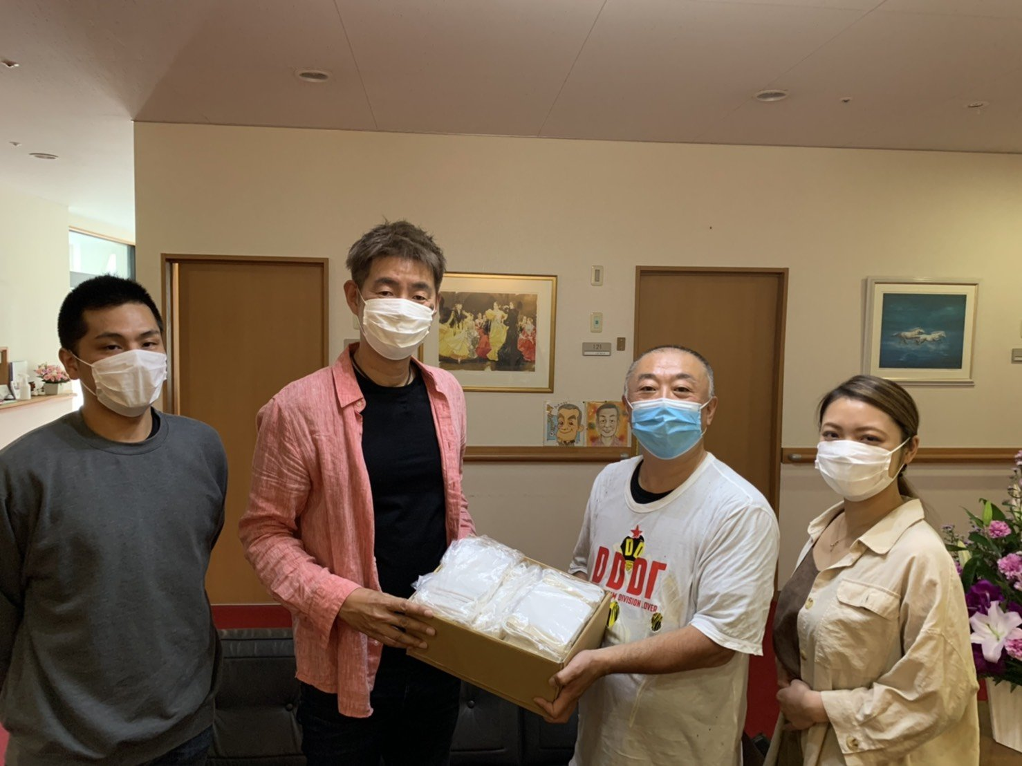 https://www.furusatoen.jp/blog/official/2020/05/S__9764867.jpg