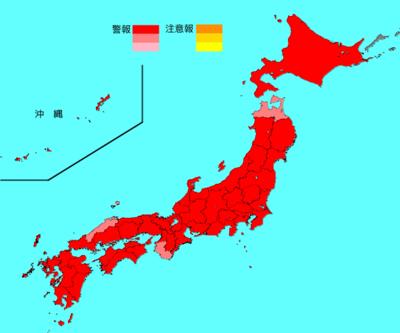感染マップ.png