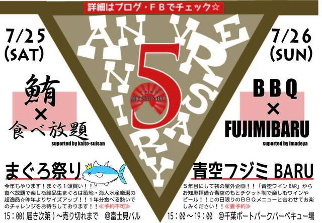 http://www.furusatoen.jp/blog/sanpo/20150703205214-edac9f54811e599f5c340c600d3cec9936536560.jpg