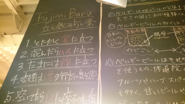 http://www.furusatoen.jp/blog/sanpo/DSC_2023%5B1%5D.jpg